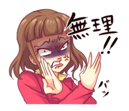 Angry girl Sticker sticker #4025714
