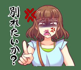 Angry girl Sticker sticker #4025715