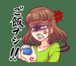 Angry girl Sticker sticker #4025720