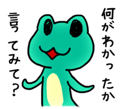 Haughty frog sticker #4032530
