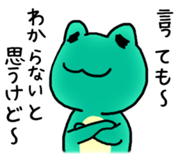 Haughty frog sticker #4032540