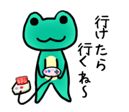 Haughty frog sticker #4032545