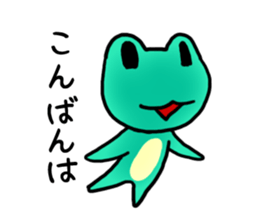 Haughty frog sticker #4032556