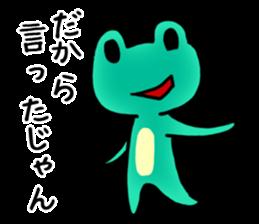 Haughty frog sticker #4032558