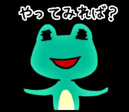 Haughty frog sticker #4032563