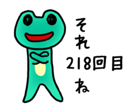 Haughty frog sticker #4032567