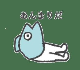 Half fish - half man sticker #4033454