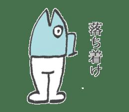 Half fish - half man sticker #4033458