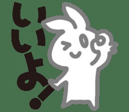 TanoUsa sticker #4035648