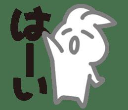 TanoUsa sticker #4035650