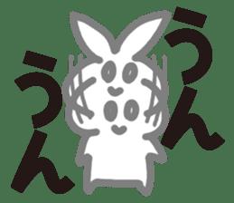TanoUsa sticker #4035651