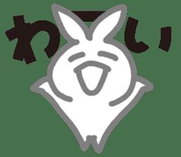TanoUsa sticker #4035664