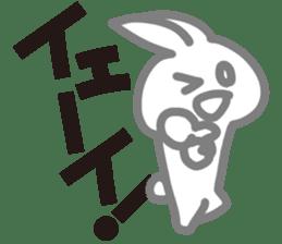TanoUsa sticker #4035666