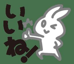 TanoUsa sticker #4035667