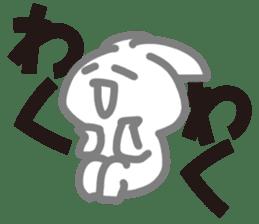 TanoUsa sticker #4035674