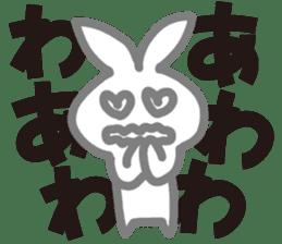 TanoUsa sticker #4035678