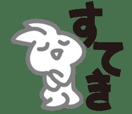 TanoUsa sticker #4035679