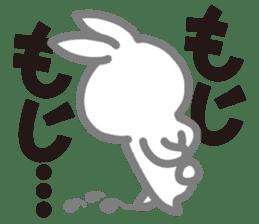 TanoUsa sticker #4035685
