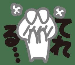 TanoUsa sticker #4035687