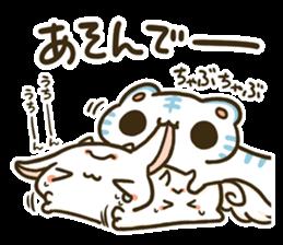 YOUKAIBIYORI sticker #4036859