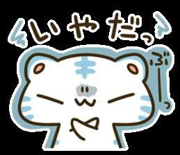 YOUKAIBIYORI sticker #4036860