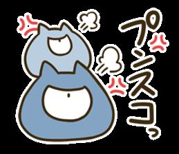 YOUKAIBIYORI sticker #4036866
