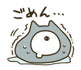 YOUKAIBIYORI sticker #4036875