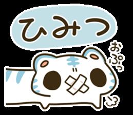YOUKAIBIYORI sticker #4036879