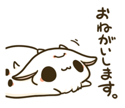 YOUKAIBIYORI sticker #4036882