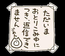 YOUKAIBIYORI sticker #4036884