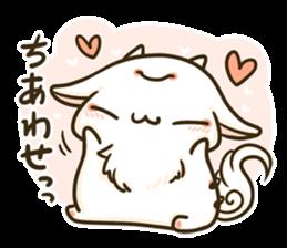 YOUKAIBIYORI sticker #4036888