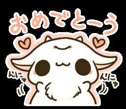 YOUKAIBIYORI sticker #4036890