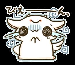 YOUKAIBIYORI sticker #4036893