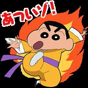 สติ๊กเกอร์ไลน์ Crayon Shinchan 〜Kung-fu ver.〜