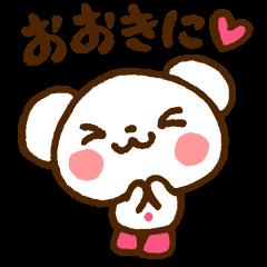 Polar Bear of the Kansai dialect