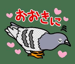 Pigeon Life sticker #4045659