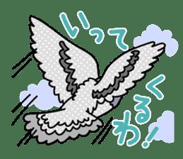 Pigeon Life sticker #4045668