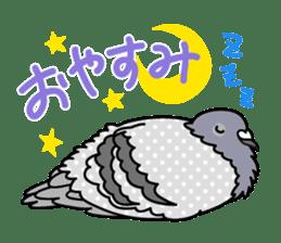 Pigeon Life sticker #4045669