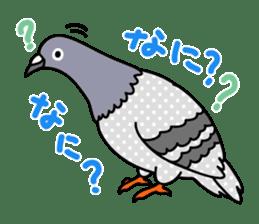 Pigeon Life sticker #4045673