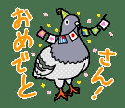 Pigeon Life sticker #4045675