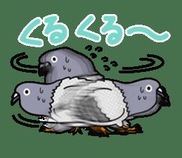 Pigeon Life sticker #4045686