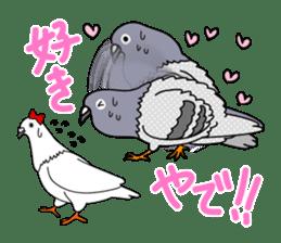 Pigeon Life sticker #4045687