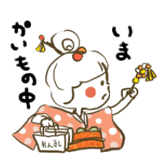 kimonogirl
