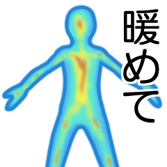 Mr.Thermography