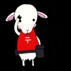 White goat postman
