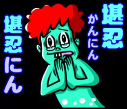 """Mysterious creatures""""nururun""""Sticker sticker #4054304"""