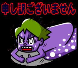 """Mysterious creatures""""nururun""""Sticker sticker #4054305"""
