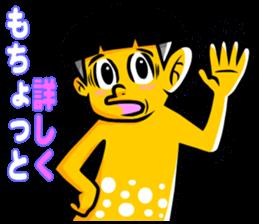 """Mysterious creatures""""nururun""""Sticker sticker #4054306"""