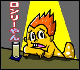 """Mysterious creatures""""nururun""""Sticker sticker #4054308"""