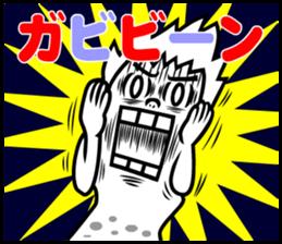"""Mysterious creatures""""nururun""""Sticker sticker #4054310"""